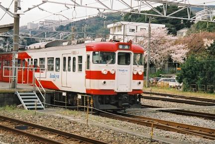 20060325 12