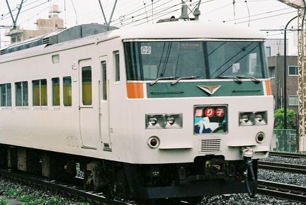 20060611 03