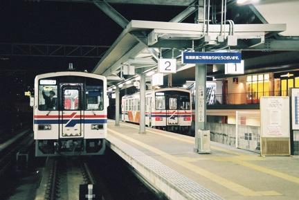 20070102 16
