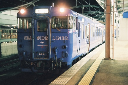 20070102 18