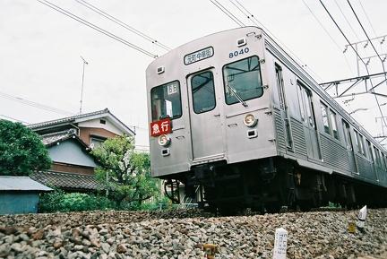 20070630 02
