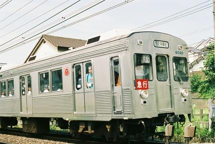 20070701 06