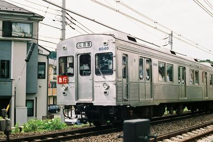 20070701 09