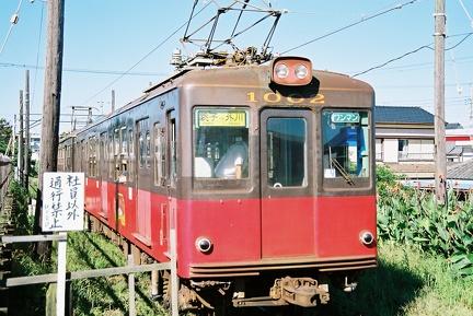 20070812 15