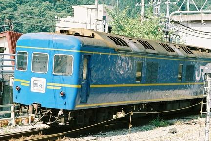 20071007 10