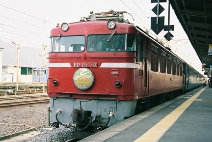 20071224 01
