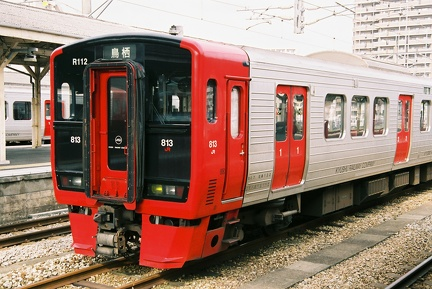 20071224 10