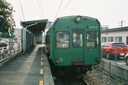 20071224 14