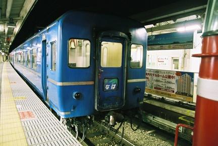20071224 32