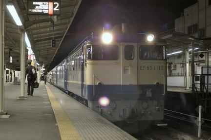 20080302 02