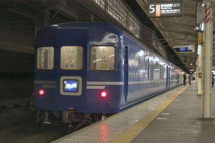 20080302 04