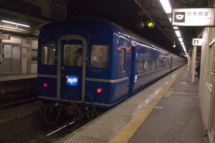 20080309 07