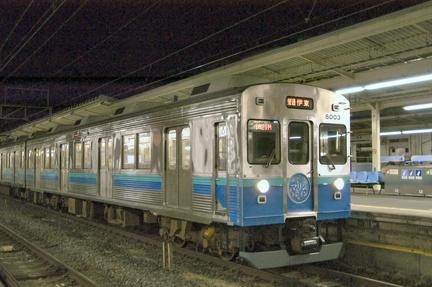 20080309 12