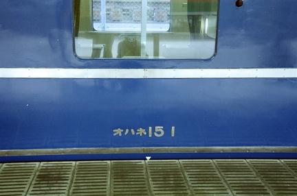 20080503 06