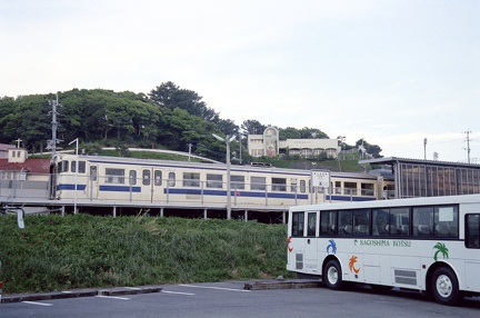 20080504 17