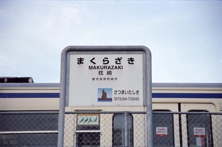 20080504 18