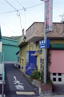 20080504 19