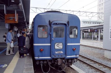 20080505 11