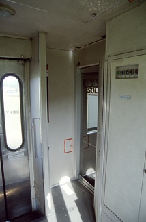 20080505 14