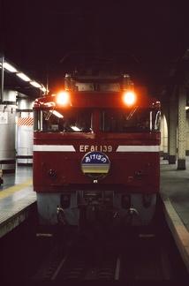 20080518 06