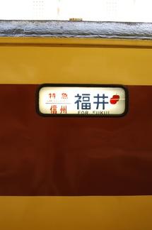 20080720 d02