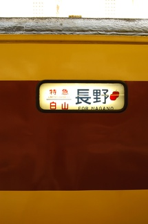 20080720 d03