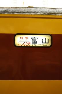 20080720 d04