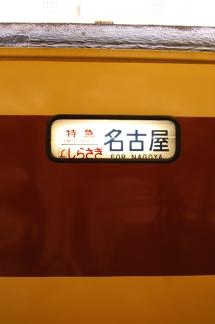 20080720 d05