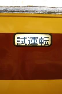 20080720 d08