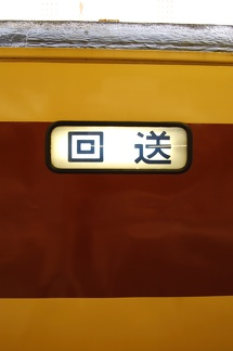 20080720 d09