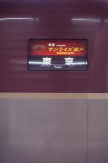 20080721 01