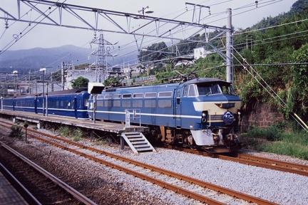 20080907 01