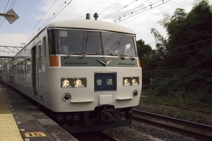 20081104 06