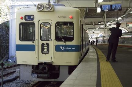 20081123 d04