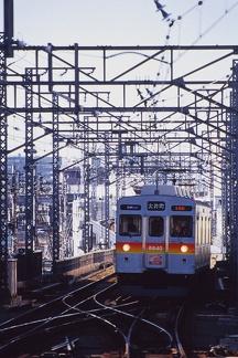 20081229 06