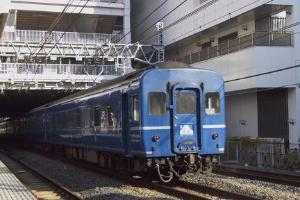 20081230 05