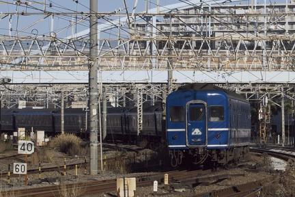 20081231 03