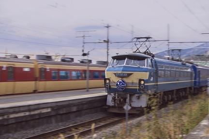 20090104 05