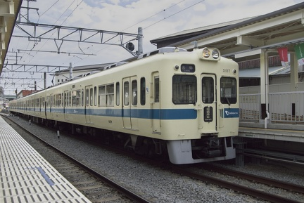 20090104 10