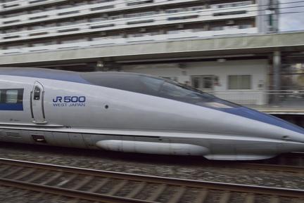 20090104 18