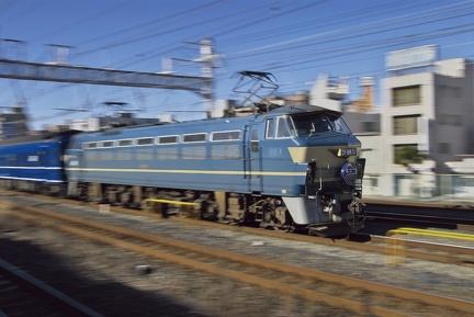 20090111 03