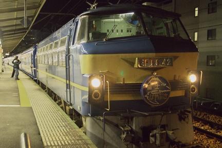 20090125 09