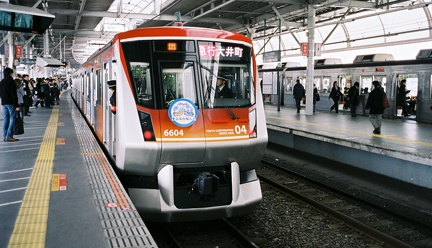 20090204 03