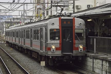 20090211 08