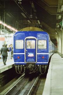 20090504 06