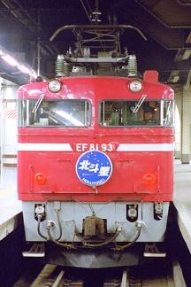 20090510 07