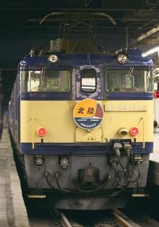 20090524 01