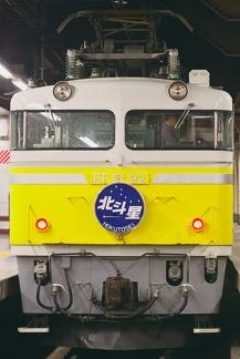 20090524 04