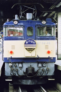 20090705 fuji 01