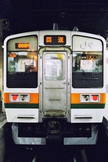 20090705 fuji 03